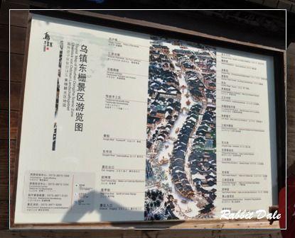 nEO_IMG_烏鎮_0847.jpg
