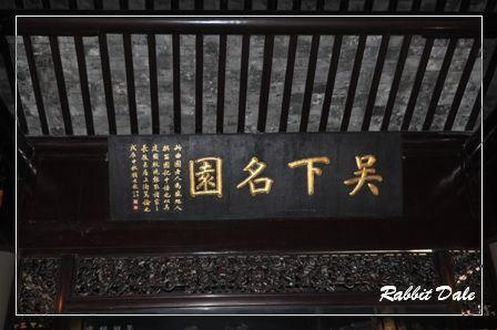 nEO_IMG_留園_1106.jpg