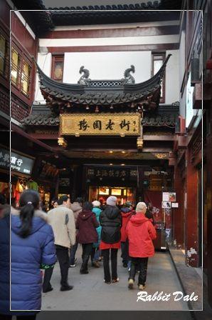 nEO_IMG_上海城煌廟_1457.jpg