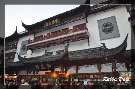 nEO_IMG_上海城煌廟_1452.jpg