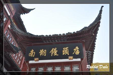 nEO_IMG_上海城煌廟_1438.jpg
