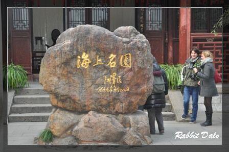 nEO_IMG_上海城煌廟_1431.jpg