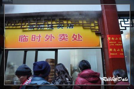 nEO_IMG_上海城煌廟_1423.jpg