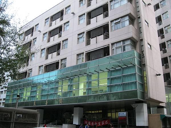 中原大學女生宿舍-良善