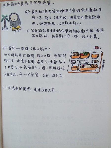 DSCF2365.jpg