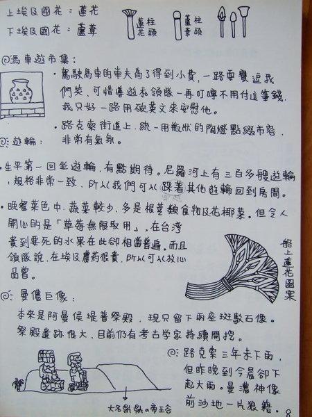 DSCF2371.jpg