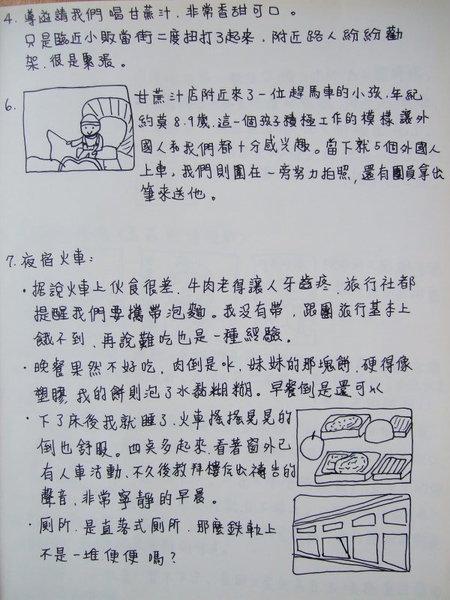 DSCF2384.jpg