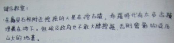 DSCF2389.jpg