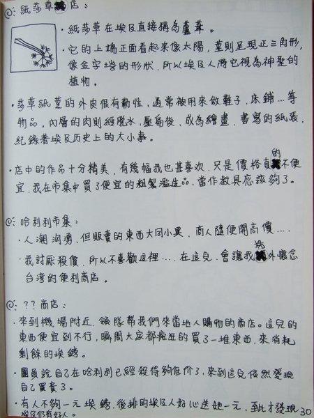 DSCF2396.jpg