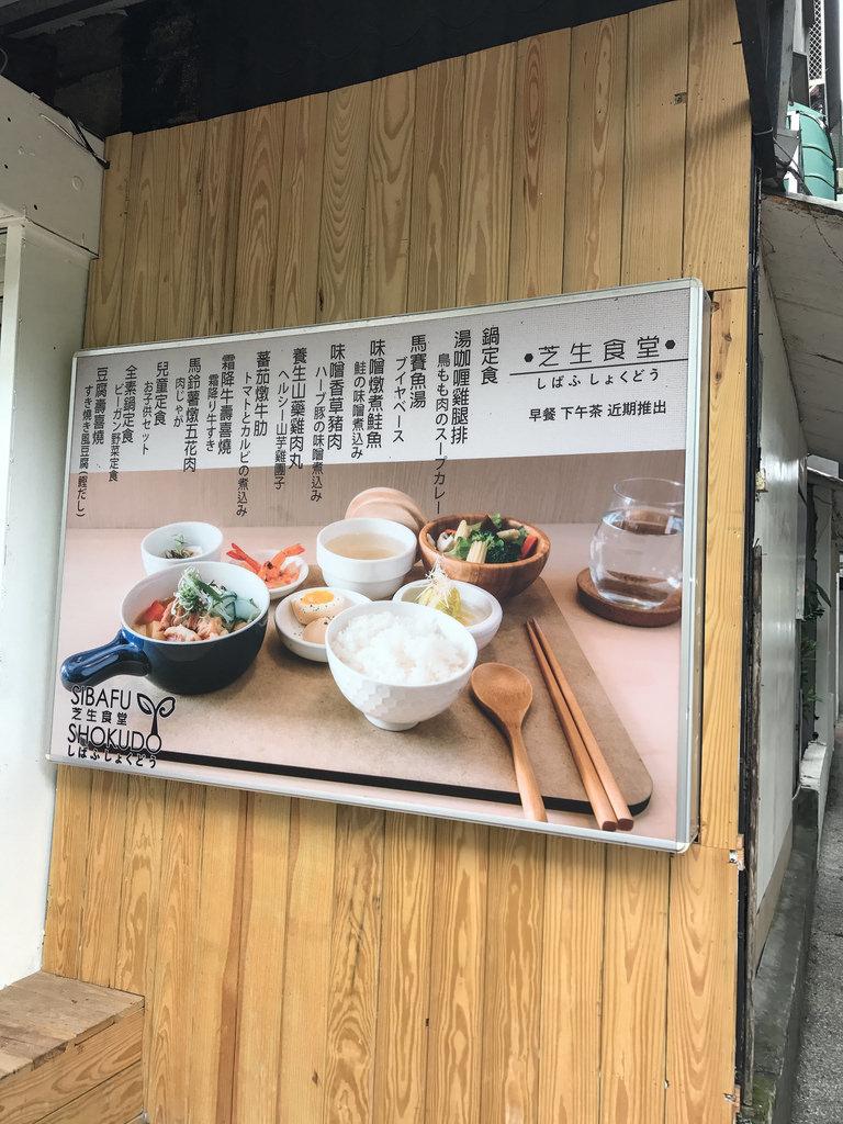201706吃吃喝喝