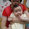 C360_2014-05-04-20-52-40-834.jpg