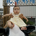 C360_2014-05-04-20-53-31-204.jpg