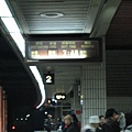 火車快來囉