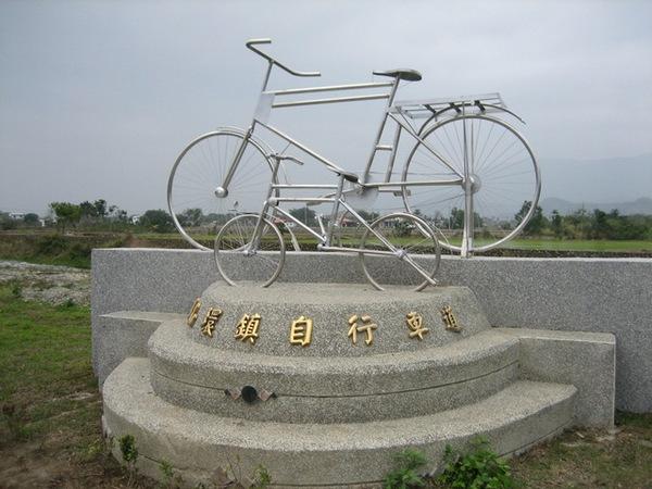 腳踏車步道口
