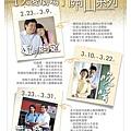 關山系列雜誌廣告