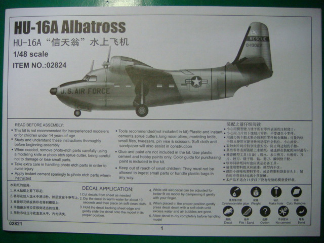 DSC08098.JPG