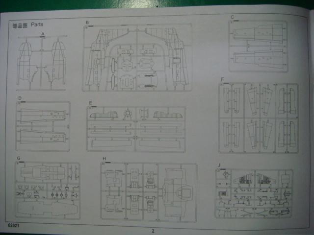 DSC08099.JPG