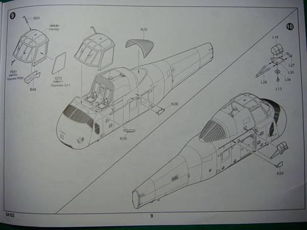 DSC08143.JPG