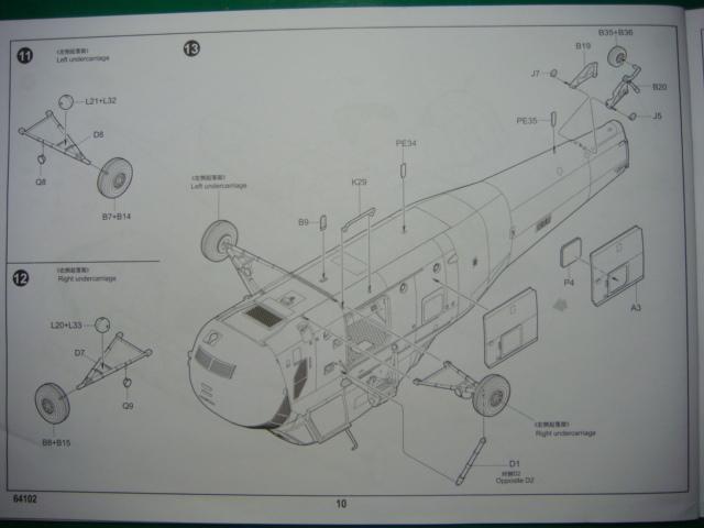 DSC08144.JPG