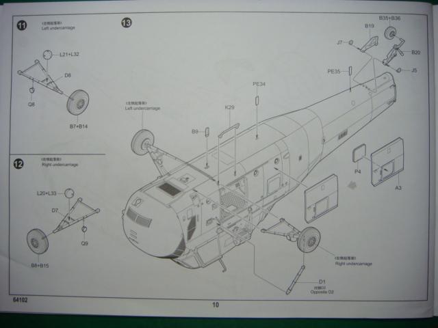 DSC08145.JPG