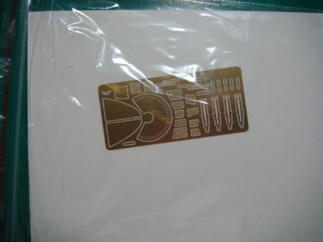 DSC08167.JPG