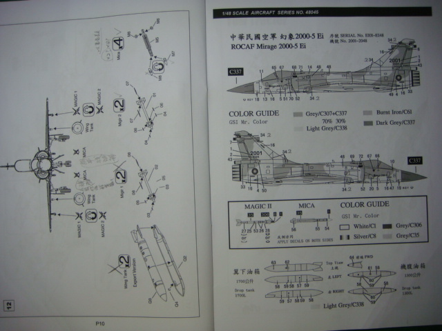 DSC08069.JPG