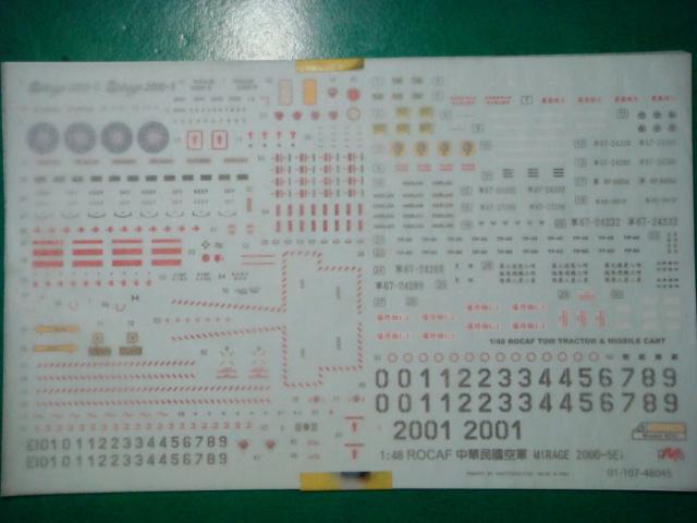 DSC08074.JPG