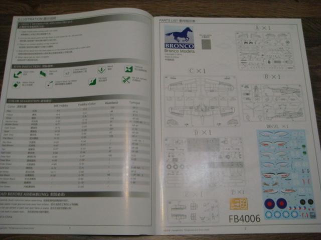 DSC09066.JPG