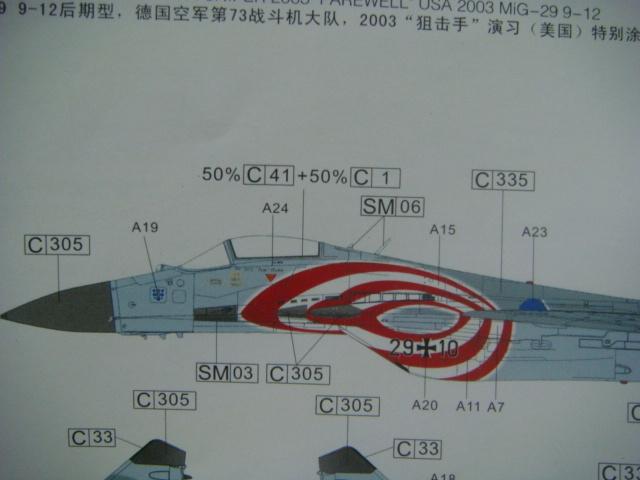 DSC04211.JPG