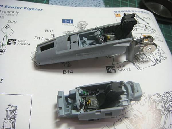 DSC04378.JPG