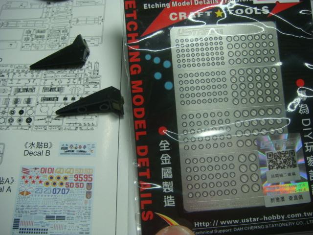 DSC04857.JPG