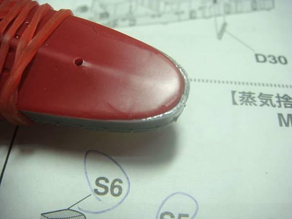 DSC05150.JPG