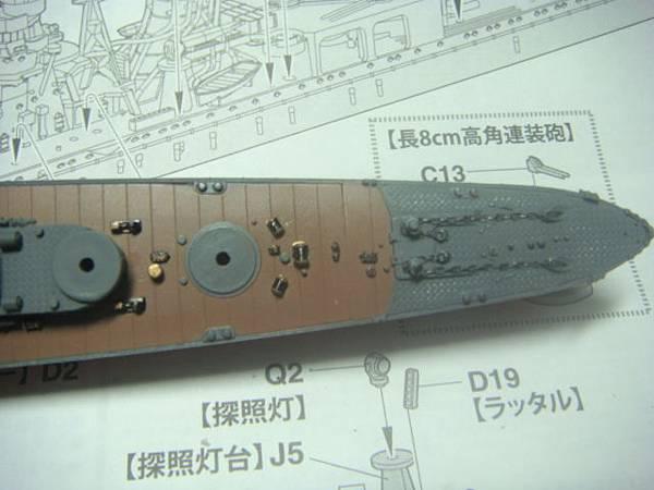 DSC05158.JPG