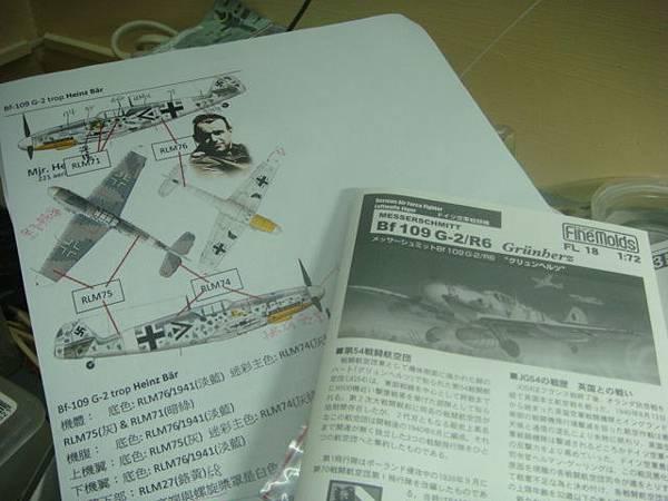 DSC05618.JPG