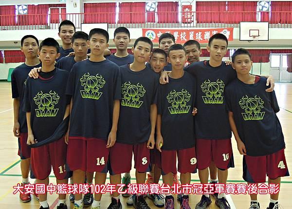 102乙聯台北市決賽合照.jpg
