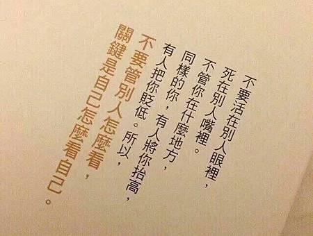 S__3260768.jpg