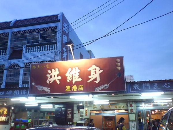 有名海產店