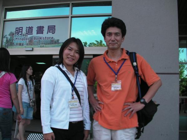 Japanese instructors