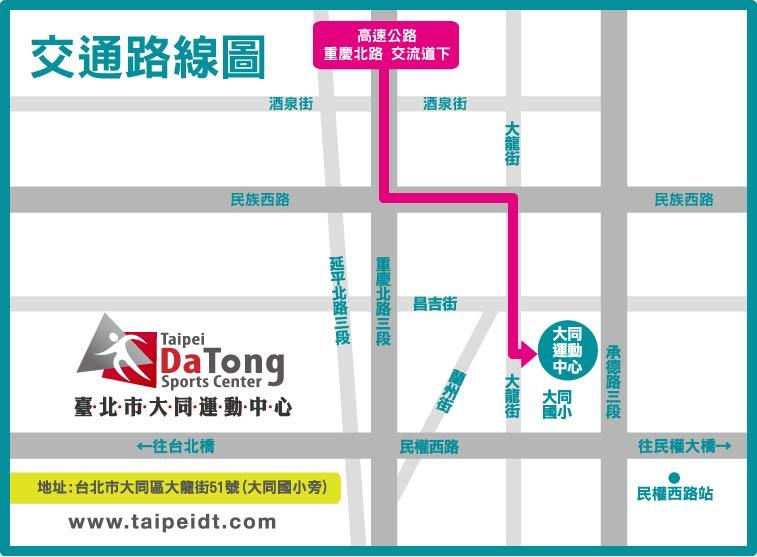 交通路線圖.jpg