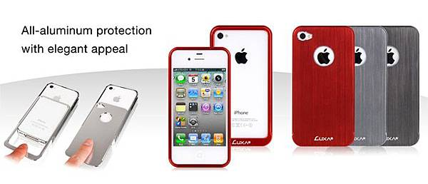 7171_03_luxa2_introduces_brand_new_iphone_4s_case_alum_x_all_aluminum_iphone_4s_case_full