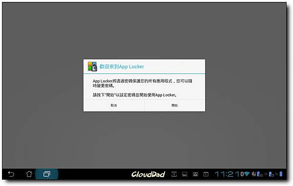 Screenshot_2012-07-31-23-21-25