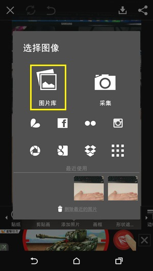 Screenshot_2015-03-19-10-14-03