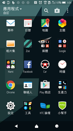 Screenshot_2015-05-23-11-04-04