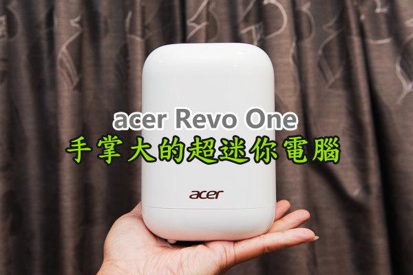 acer RevoPC-47