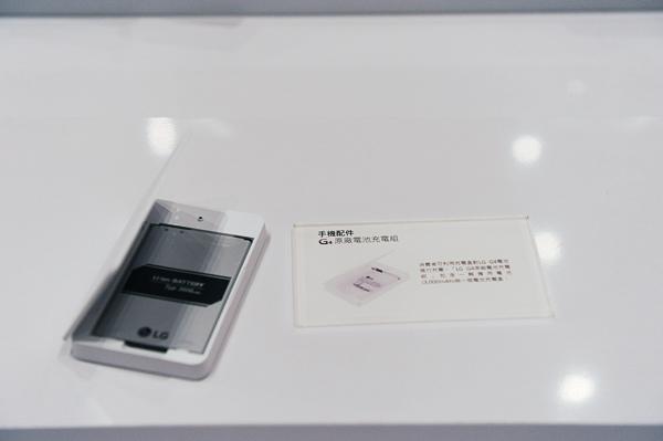LG G4-43