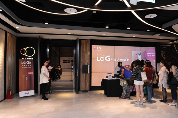 LG G4-3