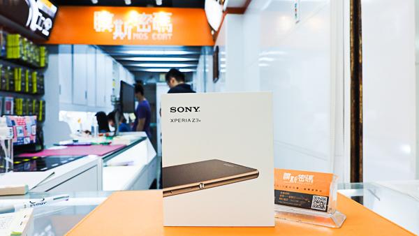 Sony Z3+ 康寧玻璃+包膜-139