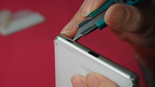 Sony Z3+ 康寧玻璃+包膜-214