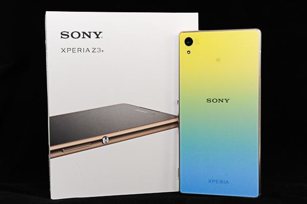 Sony Z3+ 康寧玻璃+包膜-13