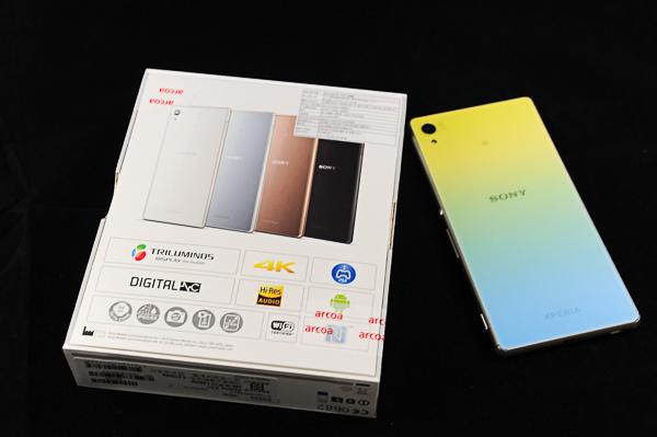 Sony Z3+ 康寧玻璃+包膜-16